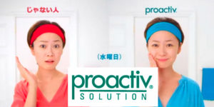 UnCANNY MUSIC scored this Asian spot for proactiv. We also sound-design and mix audio.